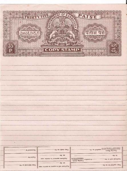 Rare Valuable Blank Stamp Papers India
